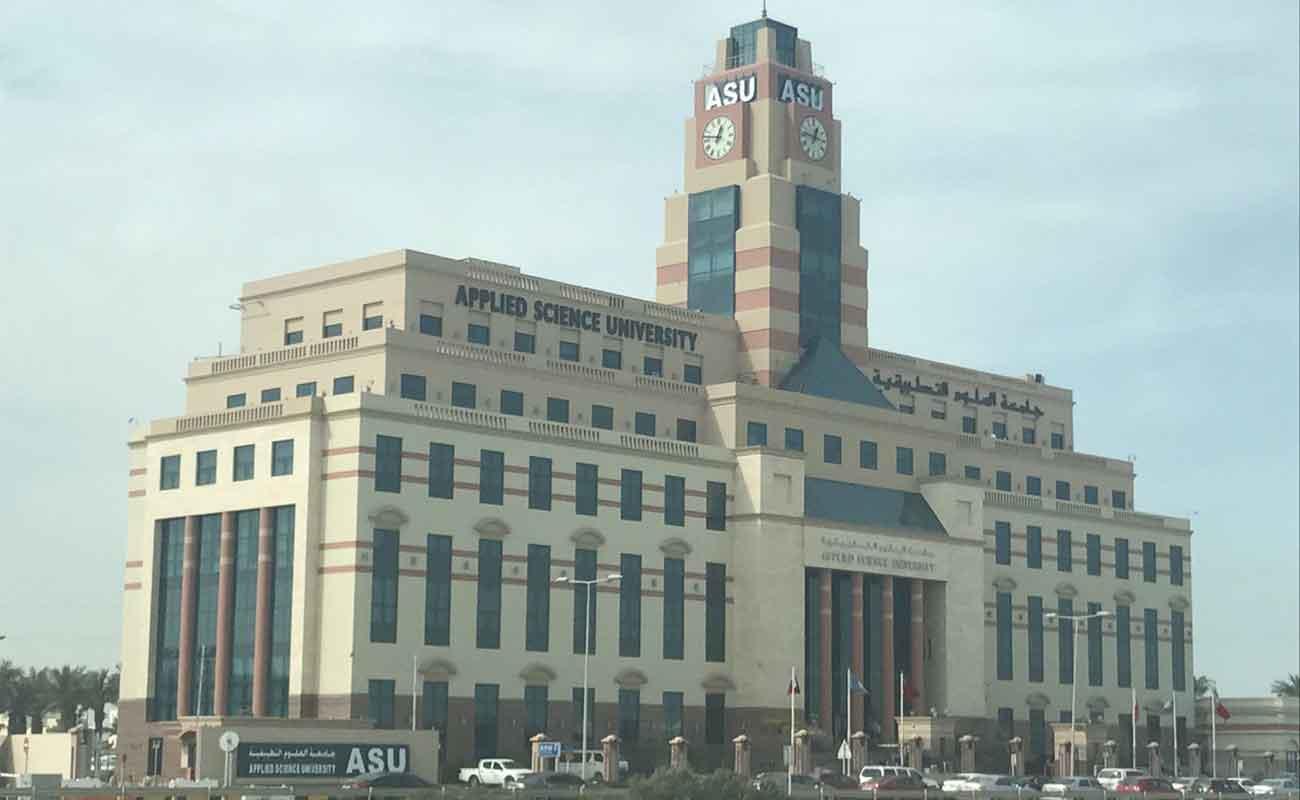 جامعة العلوم التطبيقية – البحرين