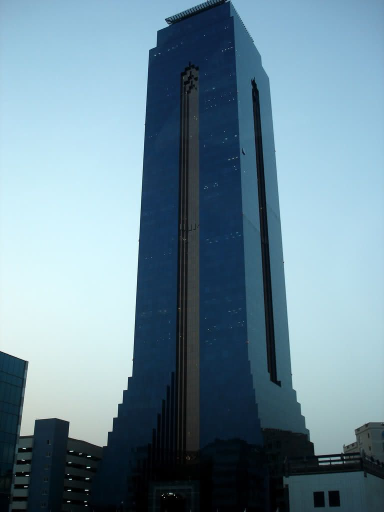 Al moeyed Tower Bahrain